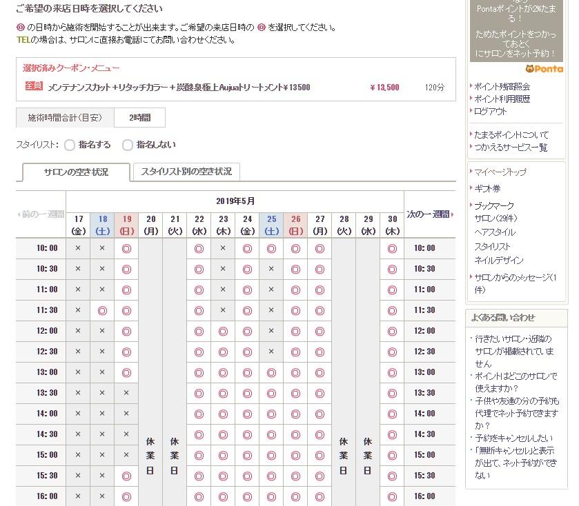 reservation2.jpg